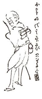 駒ヶ根駅前の和食店|水車 らく...